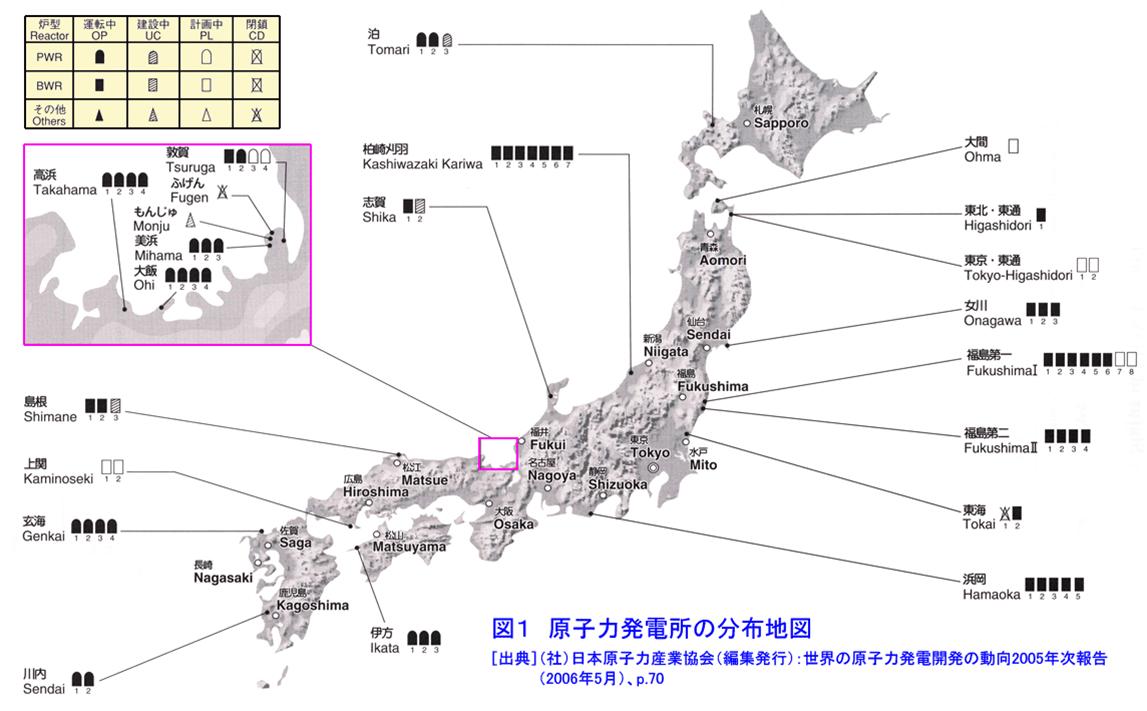 「人類生存の科学」、日本列島で生きる立場で,_b0085879_4364399.png