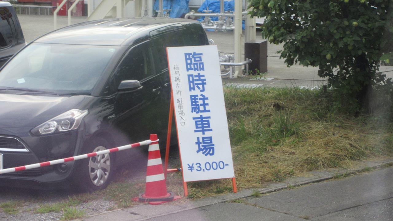 初島神社/諏訪姫_b0163804_18552679.jpg