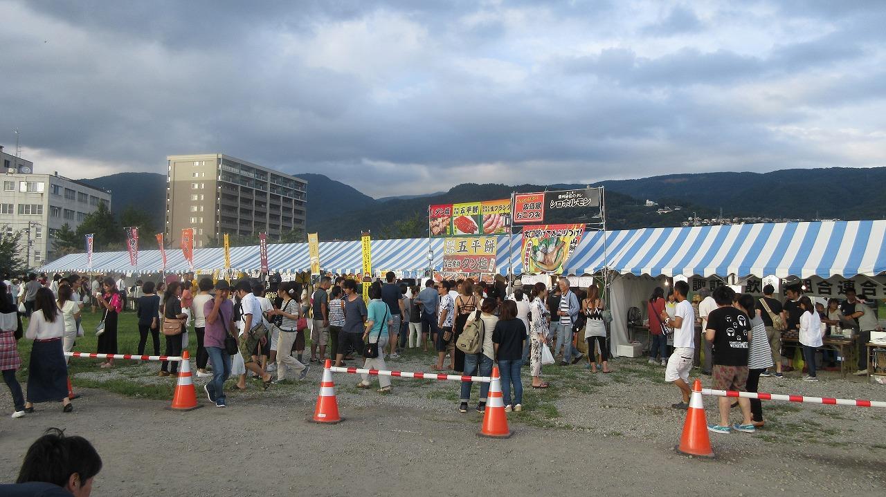 初島神社/諏訪姫_b0163804_18555342.jpg