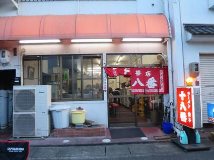 餃子めぐり「十八番」と「だるまや」(掛川の夜)_c0212604_20543512.jpg