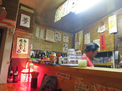 餃子めぐり「十八番」と「だるまや」(掛川の夜)_c0212604_215644.jpg