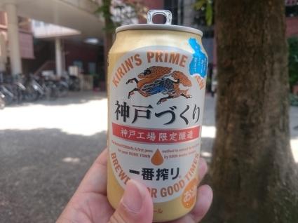 8/13 やまがきミント神戸店 コロッケ¥95 & ミンチカツ¥135_b0042308_19335129.jpg