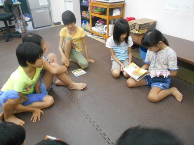 8月15日 Happy Reading Day_c0315908_19143068.jpg