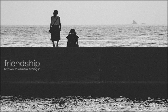 友情と烏帽子岩_f0100215_22040881.jpg