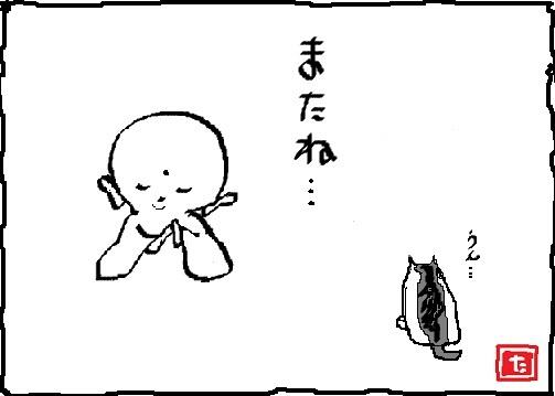 b0252727_2011265.jpg