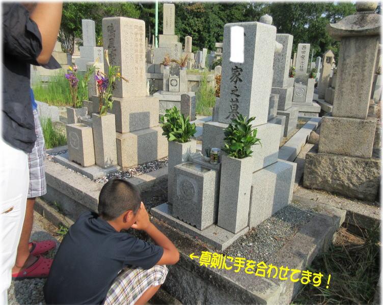 お墓参りで_c0058727_2131424.jpg