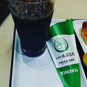 サンマルクカフェでお茶をして_a0014840_19443386.jpg
