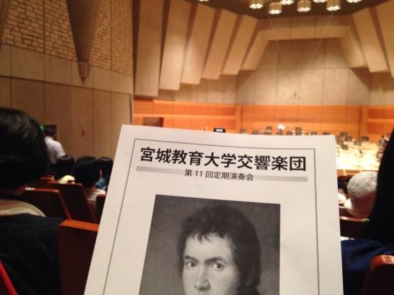 8月14日(日)宮城教育大学交響楽団第11回定期演奏会_b0206845_15221759.jpg