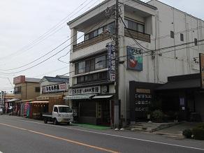 本銚子の食堂「こころ」で豪華な朝食_c0030645_22102560.jpg