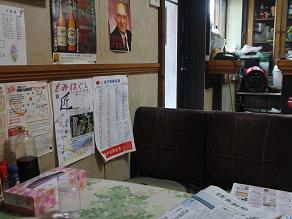 本銚子の食堂「こころ」で豪華な朝食_c0030645_22142518.jpg