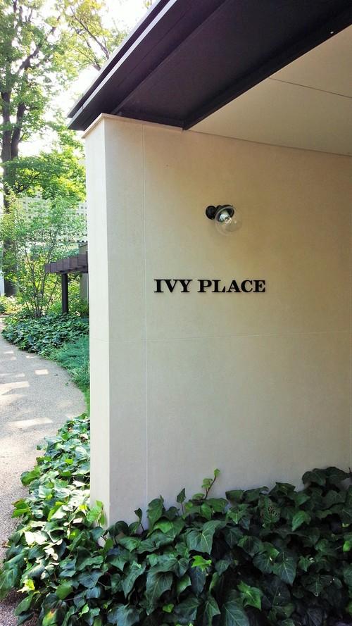 IVY PLACE_b0145846_12182545.jpg