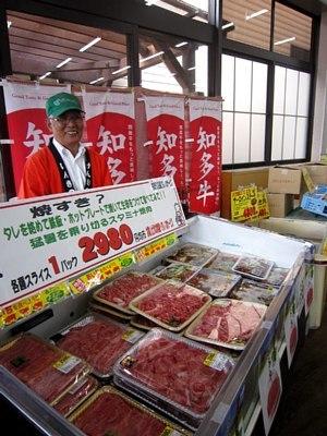 お肉を食べてスタミナアップ!_c0141652_17182020.jpg