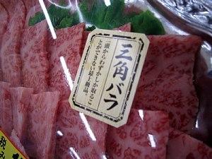 お肉を食べてスタミナアップ!_c0141652_17201255.jpg