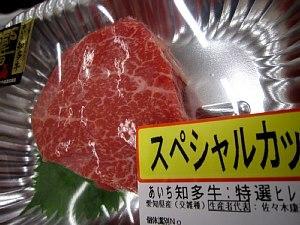 お肉を食べてスタミナアップ!_c0141652_17202198.jpg