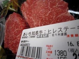 お肉を食べてスタミナアップ!_c0141652_17203699.jpg