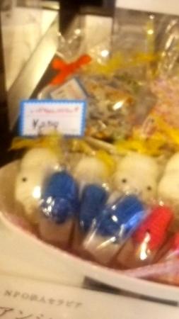2016年8月16日㈫今朝の函館の気温と天気は。五稜郭公園、箱館奉行所売店にセラピアいか姫グッズ納品_b0106766_06381171.jpg