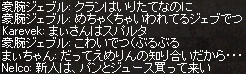 a0201367_151823.jpg