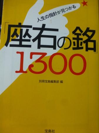 b0011584_06112454.jpg