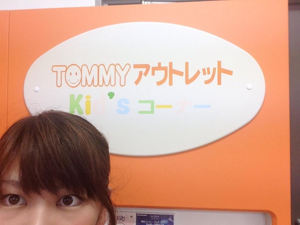 8月17日(水)★TOMMYアウトレット★_b0127002_15031007.jpg