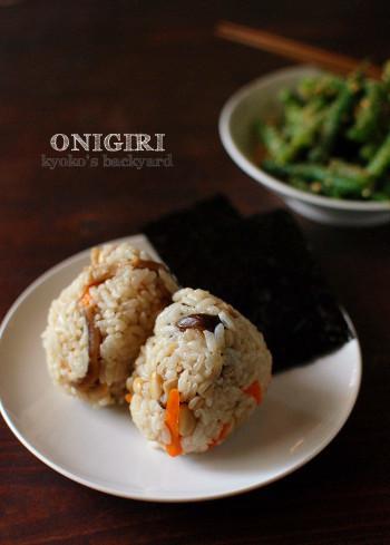 炊き込みご飯のおにぎり&いんげん胡麻和え_b0253205_04191233.jpg