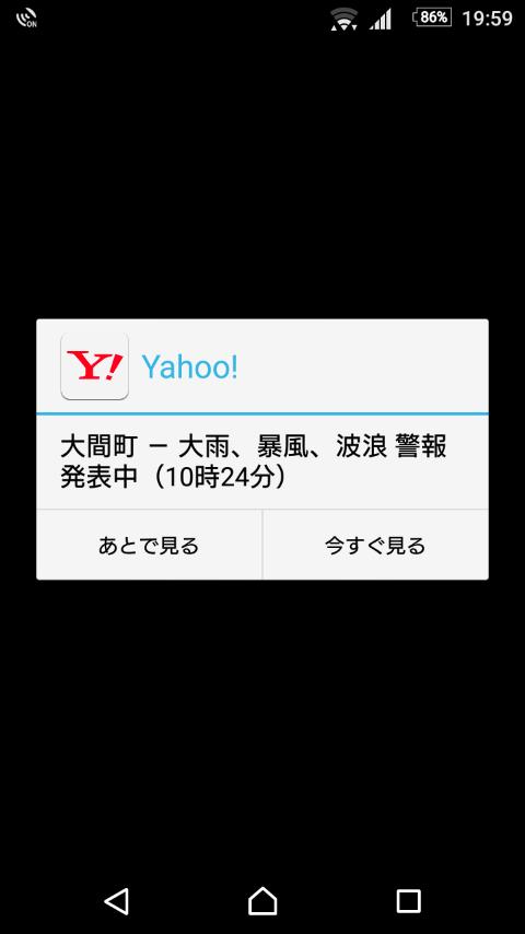 d0149105_20105376.png