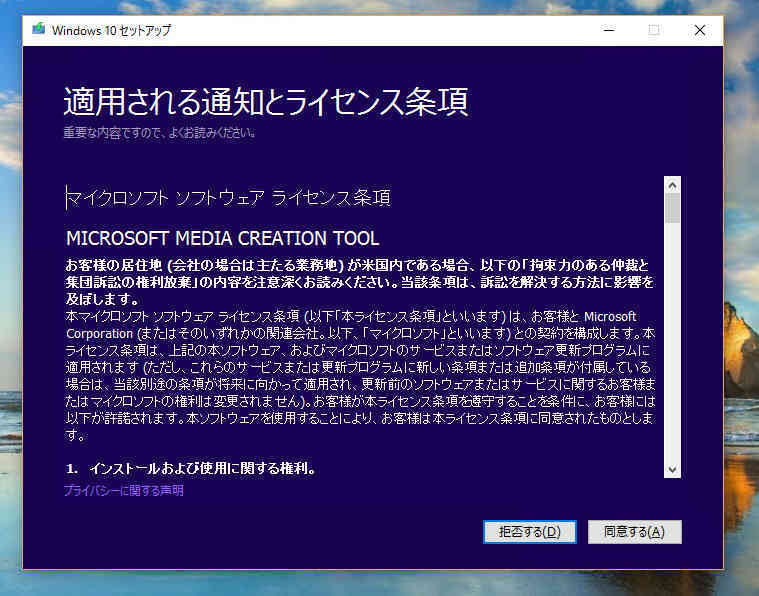 NAS 上の ISOからの Windows 10 Anniversary Update_a0056607_12541938.jpg