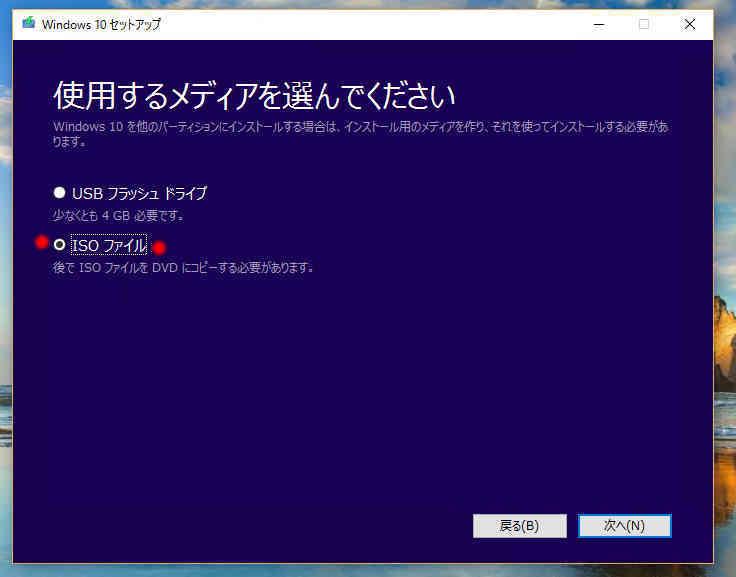 NAS 上の ISOからの Windows 10 Anniversary Update_a0056607_13023650.jpg