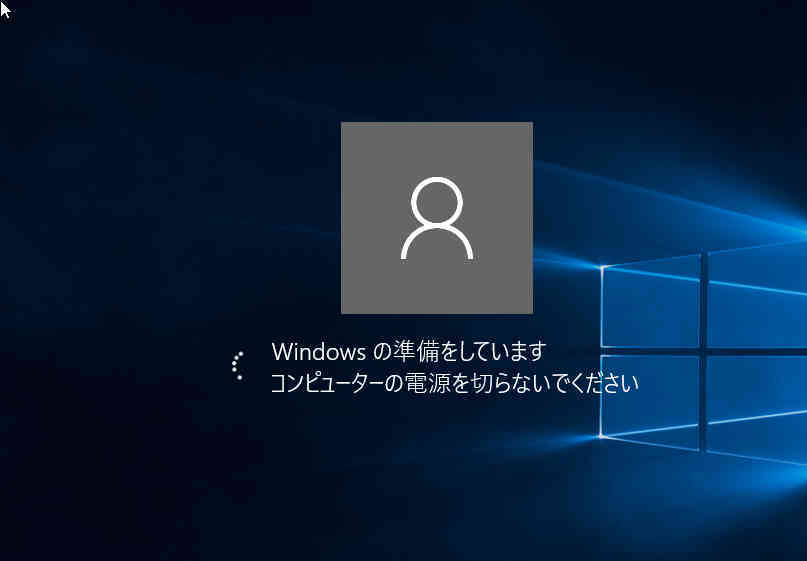 NAS 上の ISOからの Windows 10 Anniversary Update_a0056607_13284869.jpg