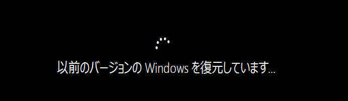 NAS 上の ISOからの Windows 10 Anniversary Update_a0056607_13344462.jpg