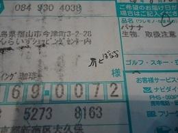 b0182709_15013113.jpg