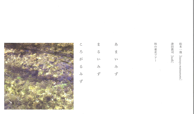 f0105112_14103623.jpg