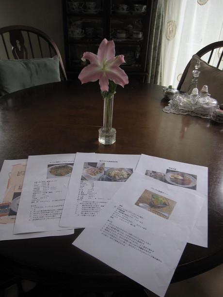 8月のお料理教室のレシピ作り&ポタジェの物で夕食_a0279743_8504491.jpg