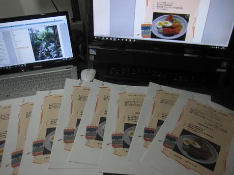 8月のお料理教室のレシピ作り&ポタジェの物で夕食_a0279743_850898.jpg
