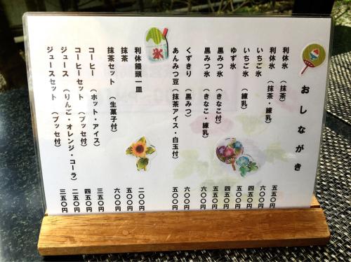 藤屋窓月堂   本店_e0292546_00205021.jpg