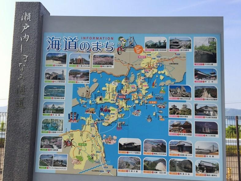 2016 暑い熱い夏ツーリング - ③ しまなみ海道 - 四国カルスト かつらツー?_c0261447_22311158.jpg