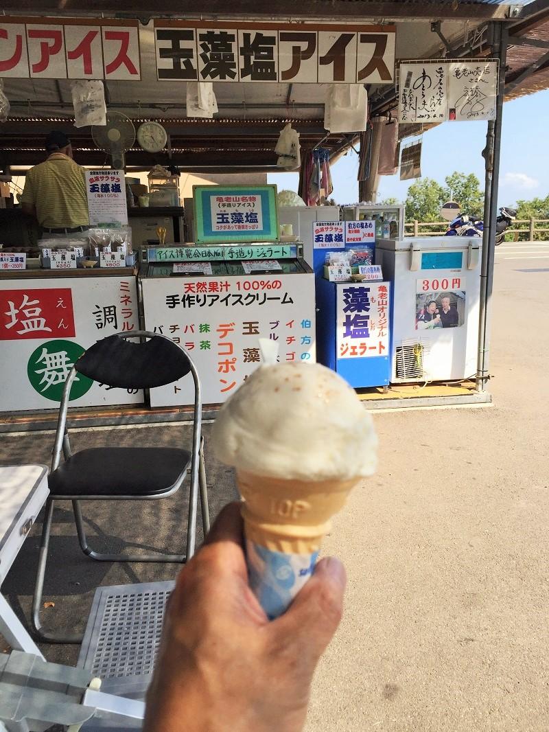 2016 暑い熱い夏ツーリング - ③ しまなみ海道 - 四国カルスト かつらツー?_c0261447_2301310.jpg