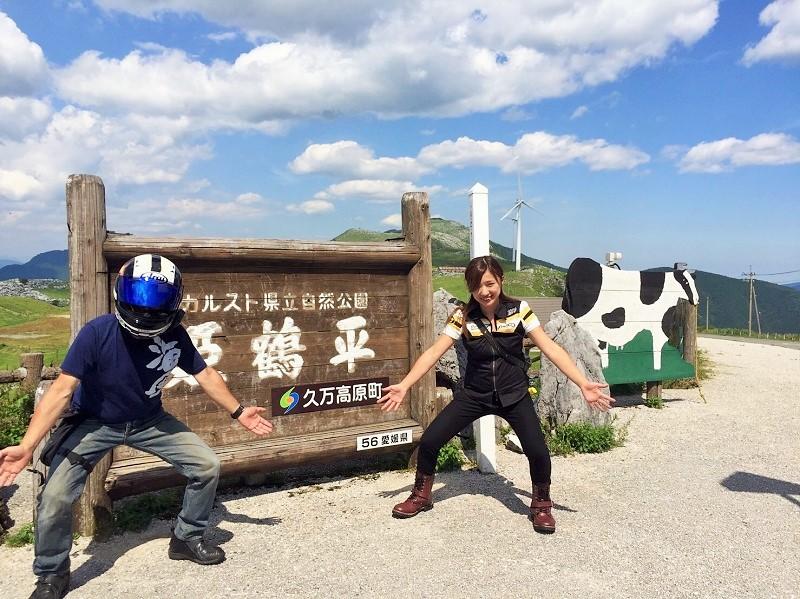 2016 暑い熱い夏ツーリング - ③ しまなみ海道 - 四国カルスト かつらツー?_c0261447_2336543.jpg