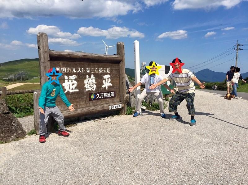 2016 暑い熱い夏ツーリング - ③ しまなみ海道 - 四国カルスト かつらツー?_c0261447_2338325.jpg