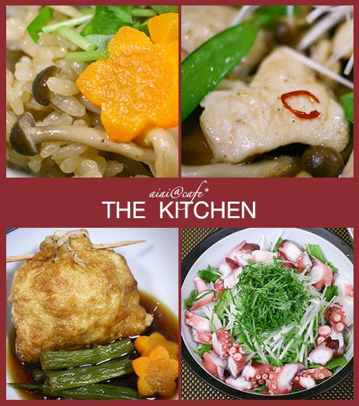 9月のレッスンメニューは秋のお惣菜です!_a0056451_1619114.jpg
