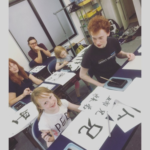 Japanese calligraphy Shodo lesson for foreigners _e0344055_17360502.jpeg