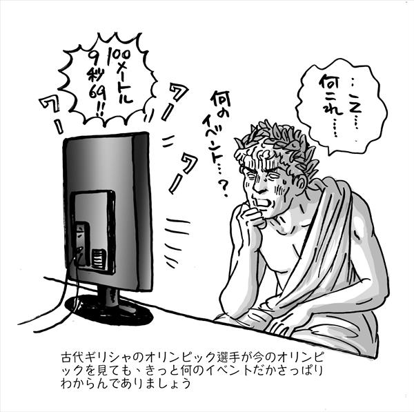 a0087957_20112016.jpg