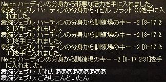 a0201367_1284420.jpg
