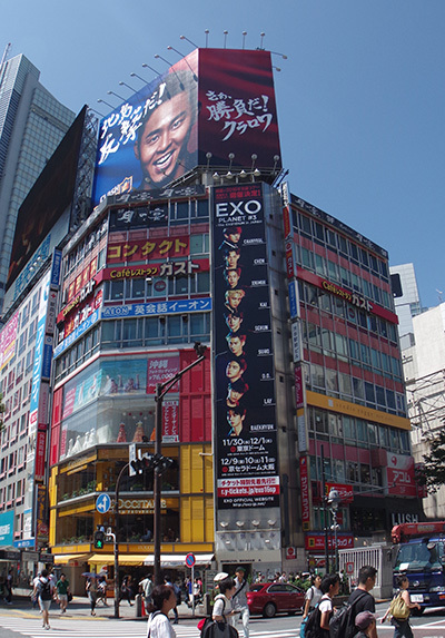 8月17日(水)今日の渋谷109前交差点_b0056983_13594635.jpg