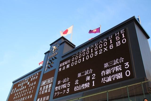 熱闘甲子園_d0181492_22302169.jpg
