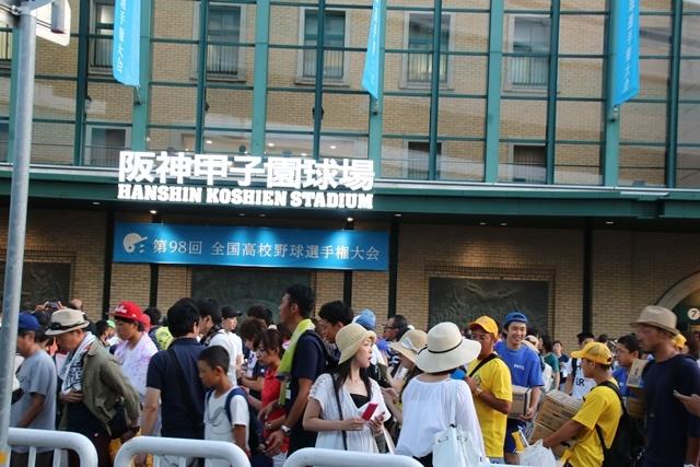 熱闘甲子園_d0181492_22312929.jpg