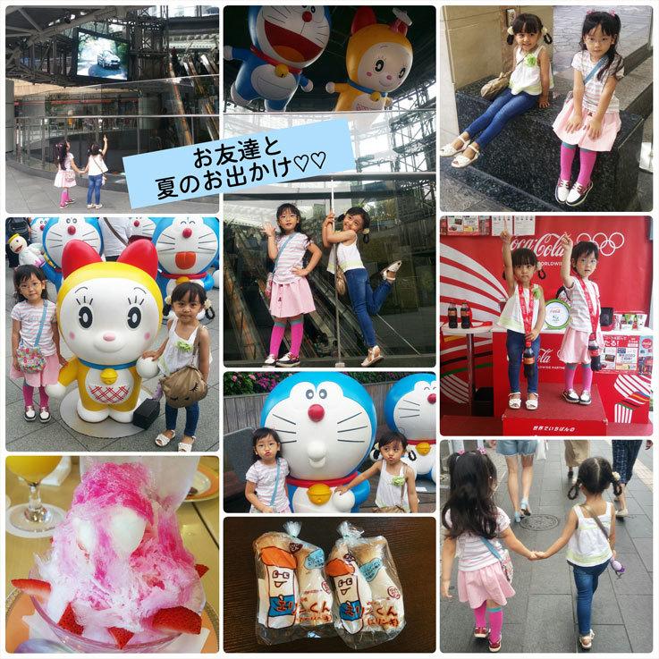 お友達との夏の思い出♡_d0224894_04291120.jpg