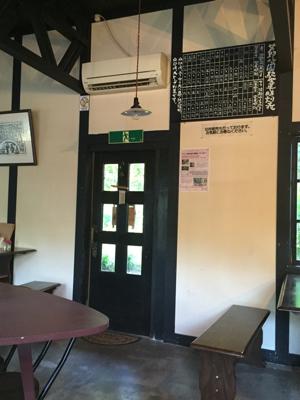 津軽でお盆休み♪赤い駅舎のカフェ_b0107003_15553236.jpg