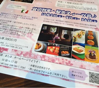 津軽でお盆休み♪赤い駅舎のカフェ_b0107003_15553255.jpg
