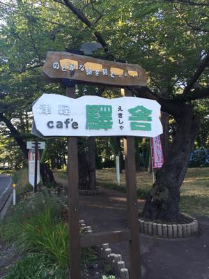 津軽でお盆休み♪赤い駅舎のカフェ_b0107003_18213585.jpg