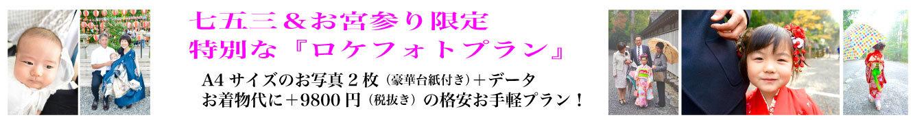 f0349904_17055156.jpg